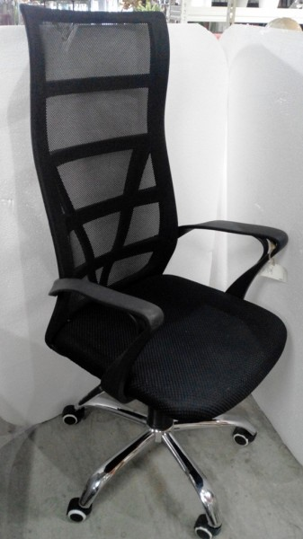 FRM9008 OFFICE CHAIR1
