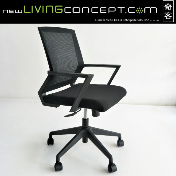 OFFICE CHAIR - FRM90171