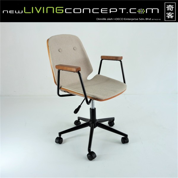 OFFICE CHAIR - FRM1088-FG1
