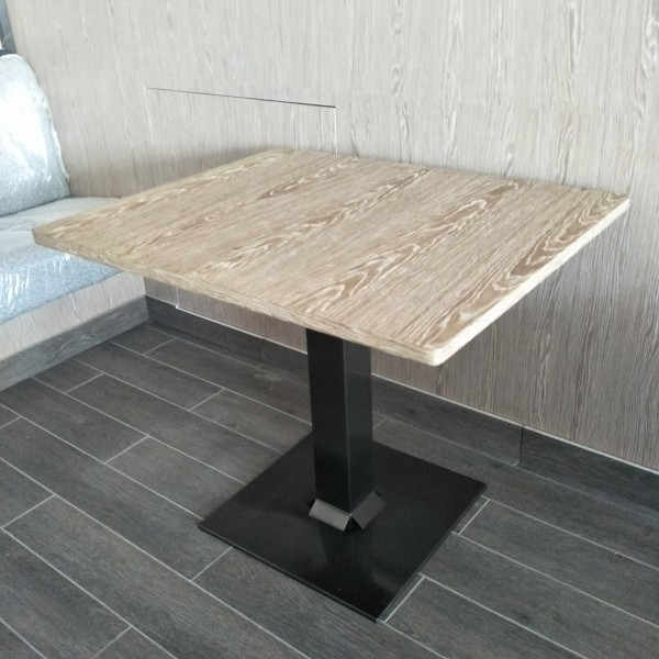 RECTANGLE WOOD DINING TABLE  - FRM5145A1