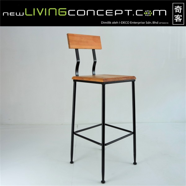 BAR CHAIR - FRM10481
