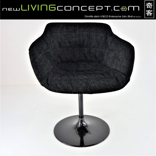 VISITAR CHAIR - FRM00821