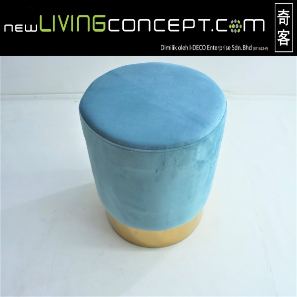 LEISURE STOOL - FRM40021