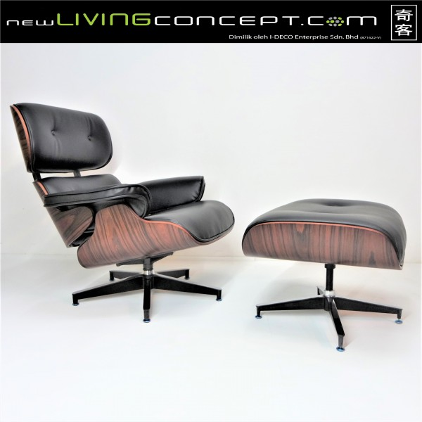 EAMES LOUNGE CHAIR - FRM71701