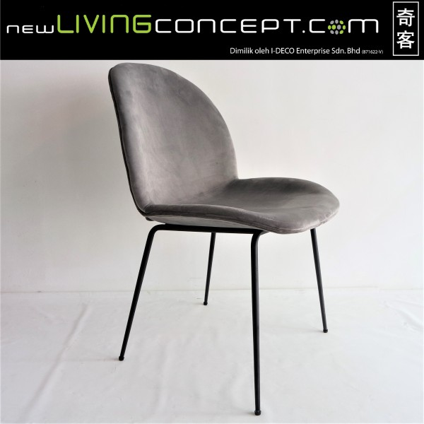 DINING CHAIR - FRM0209A1