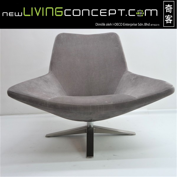 LOUNGE CHAIR - FRM71331